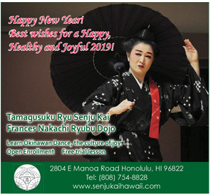 Ad for Tamagusuku Ryu Senju Kai Frances Nakachi Ryubu Dojo 'Happy New Year! Best Wishes for a Happy, Healthy and Joyful 2019!'