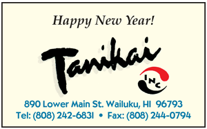Ad for Tanikai 'Happy New Year'