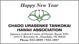 Ad for Chado Urasenke Tankokai Hawaii Association 'Happy New Year'