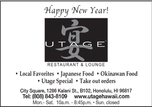 Ad for Utage Restaurant And Lounge 'Happy New Year!'