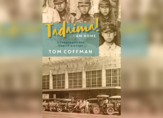 Book cover 'Tadaima! I Am Home, A Transnational Family History' by Tom Coffman