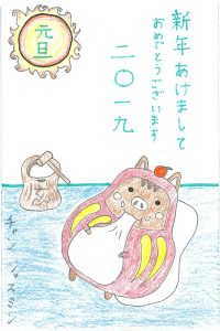 Drawing by Jasmine Chan for Year of the Boar Nengajo