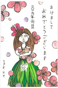 Drawing by Maya Liao for Year of the Boar Nengajo
