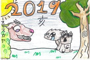 Drawing by Kaya Smith for Year of the Boar Nengajo