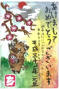Drawing by Kaitlyn Victorino for Year of the Boar Nengajo