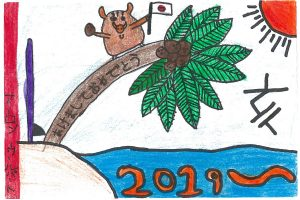 Drawing by Aaron Woolpert for Year of the Boar Nengajo