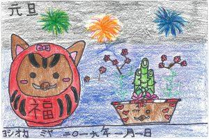 Drawing by Miya Yoshioka for Year of the Boar Nengajo