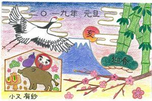 Drawing by Alisa Yost (Komata) for Year of the Boar Nengajo