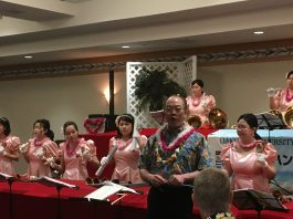 Photo of the Hakuoh University Handbell Choir from Tochigi Prefecture