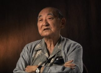 "Harry Minoru Urata's internment experience and thoughts are captured in ""A Resilient Spirit: The Voice of Hawai'i's Internees."""