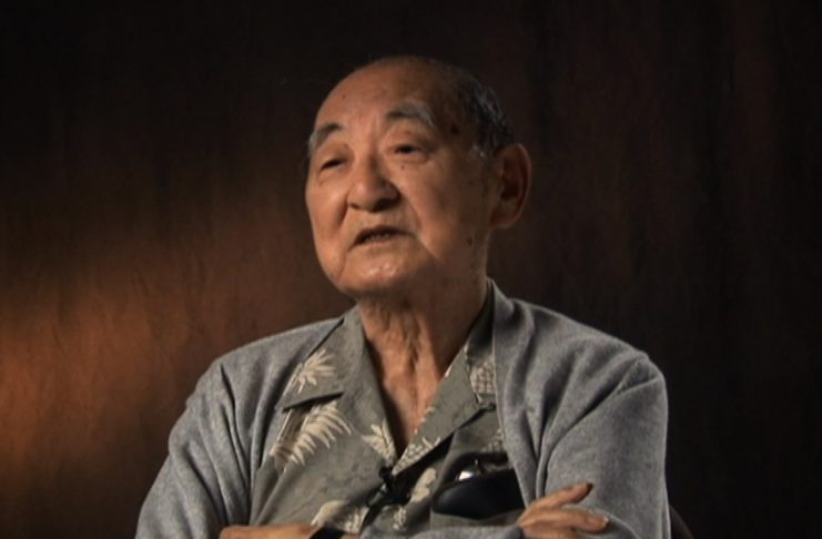 """Harry Minoru Urata's internment experience and thoughts are captured in """"A Resilient Spirit: The Voice of Hawai'i's Internees."""""""