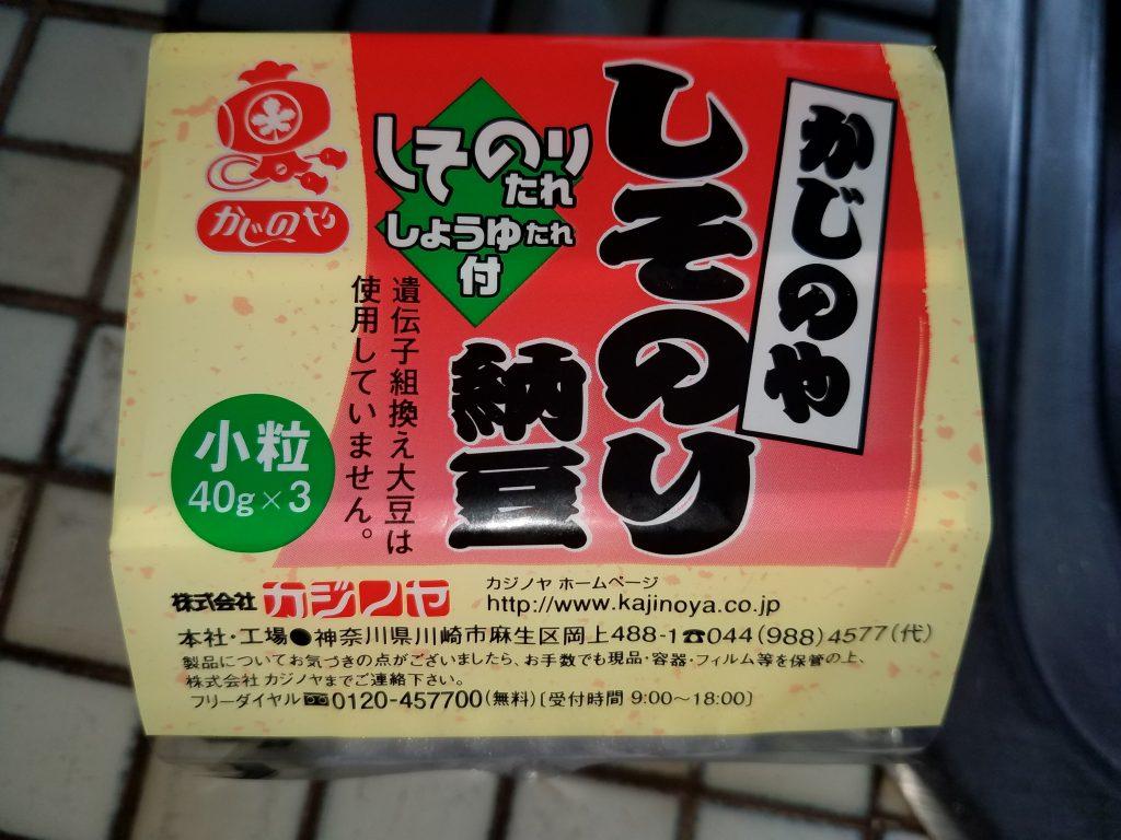 Imported frozen natto.