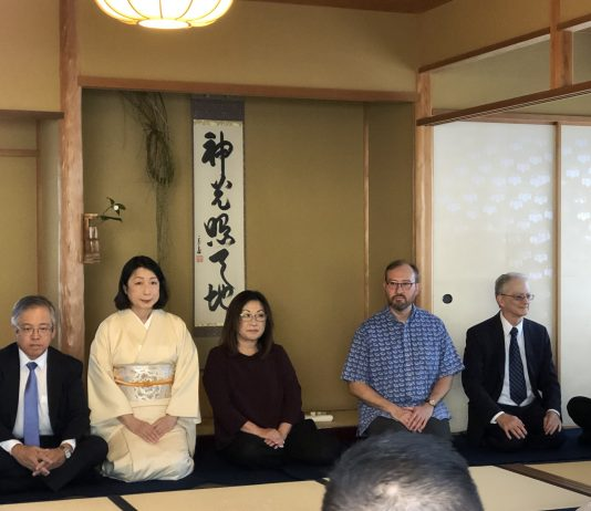 Hatsudate shiki guests (from left) included Consul General of Japan Koichi Ito, Misako Ito, Reyna Kaneko, Sean O'Harrow and Dr. Robert Huey.