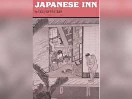 Book cover titled 'Japanese Inn' by Oliver Statler