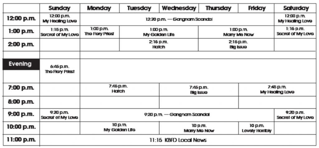 KBFD Program Schedule, March 15, 2019 Issue