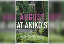 Theatre poster with text 'August at Akiko's', which was first published in International Film Festival 2018