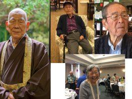 Photos of: Bishop Ryokan Ara (left), Ed Ichiyama (top center), Rev. Yoshiaki Fujitani (top right), and Jane Komeji (bottom center)