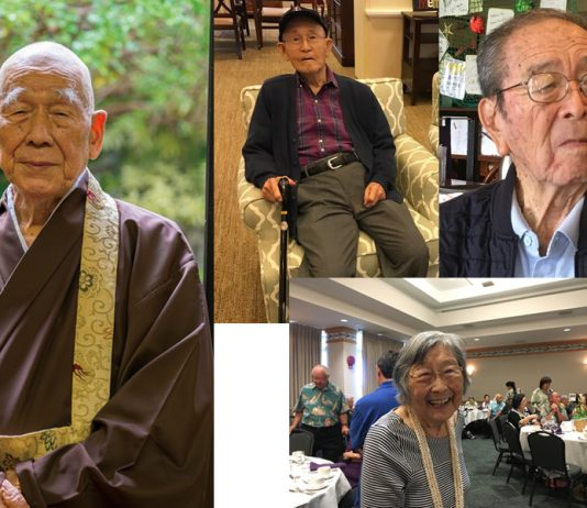 Photos of: Bishop Ryokan Ara (left), Ed Ichiyama (top center), Rev. Yoshiaki Fujitani (top right), and Jane Komeji (bottom center)