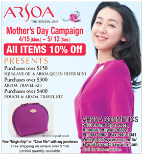 Ad for Arsoa 'Mother's Day Campaign 4/15 - 5/12'