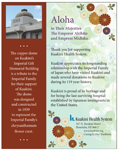 Ad for Kuakini Health System