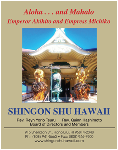 Ad for Shingon Shu Hawaii 'Aloha ... and Mahalo Emperor Akihito and Empress Michiko;