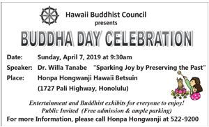 Ad for Buddha Day Celebration on behalf of Hawaii Buddhist Council