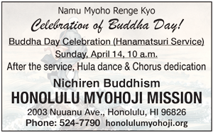 Ad for Honolulu Myohoji Mission, 'Celebration of Buddha Day!'