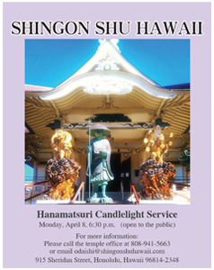 Ad for Shingon Shu Hawaii, 'Hanamatsuri Candlelight Service'