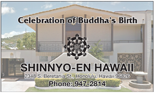 Ad for Shinnyo-En Hawaii, 'Celebration of Buddha's Birth'