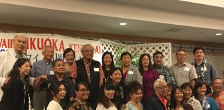 Former Gov. George Ariyoshi in a group photo with the Hawaii Fukuoka Kenjin Kai's 2019 officers and directors.