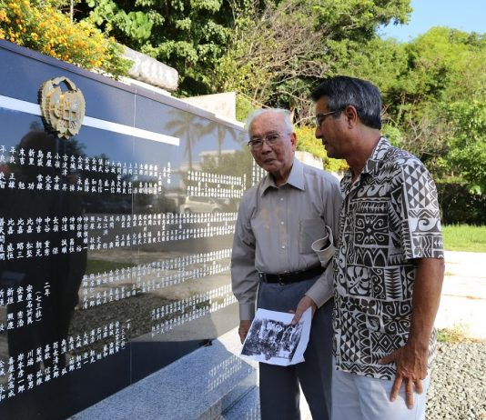 Junichi's Kenritsu Dai'ichi Chugakkou schoolmate, Yoshishige Takaesu, was 88 years old when contributing writer Dan Nakasone met him and learned Junichi's story in 2015. Takaesu-san is pictured here with Dan showing him Junichi's name on a memorial wall at Bito Elementary School, where Takaesu-san was a teacher.