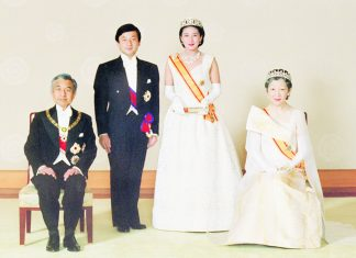 The current and future emperors of Japan — Emperor Akihito and Empress Michiko (seated) with Crown Prince Naruhito and Crown Princess Masako. (Courtesy Hawaii Hochi)