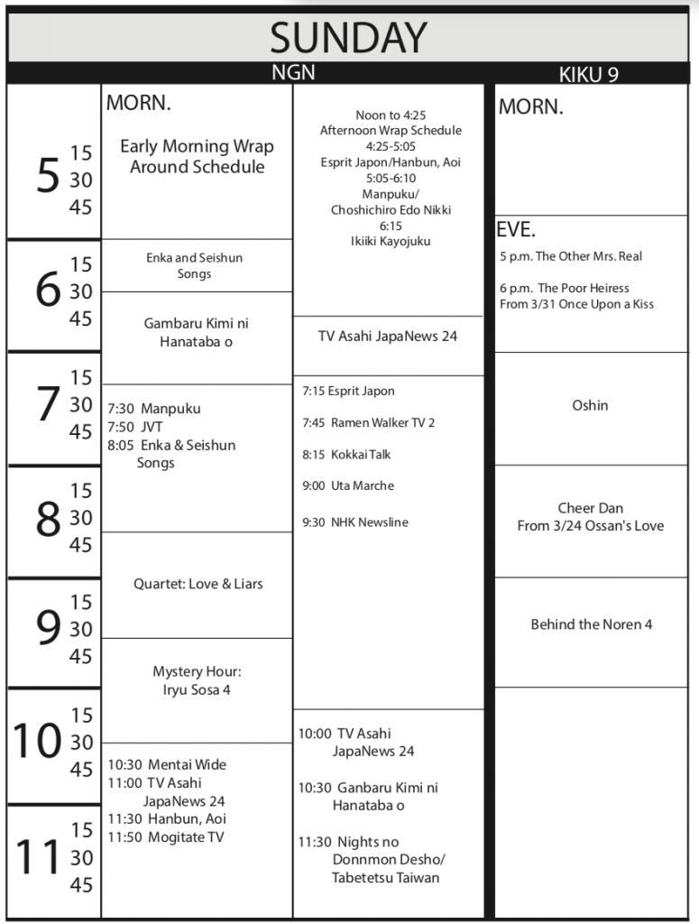 TV Program Schedule 4/19/2019 Issue - Sunday
