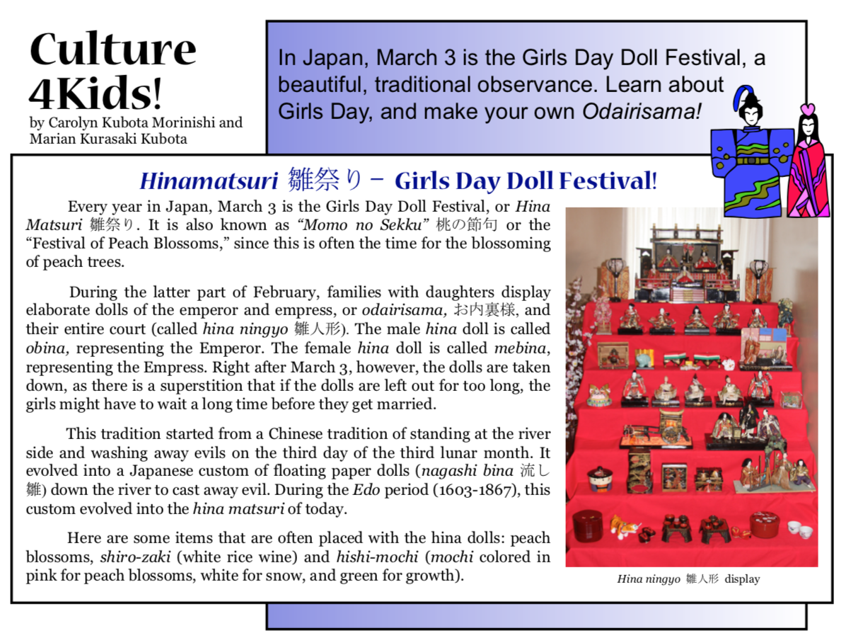 Culture4Kids! Hinamatsuri 'Girls Day Doll Festival''