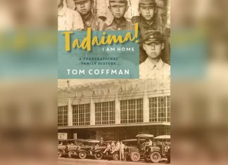 Book Cover, titled 'Tadaima! I Am Home. A Transnational Family History' by Tom Coffman