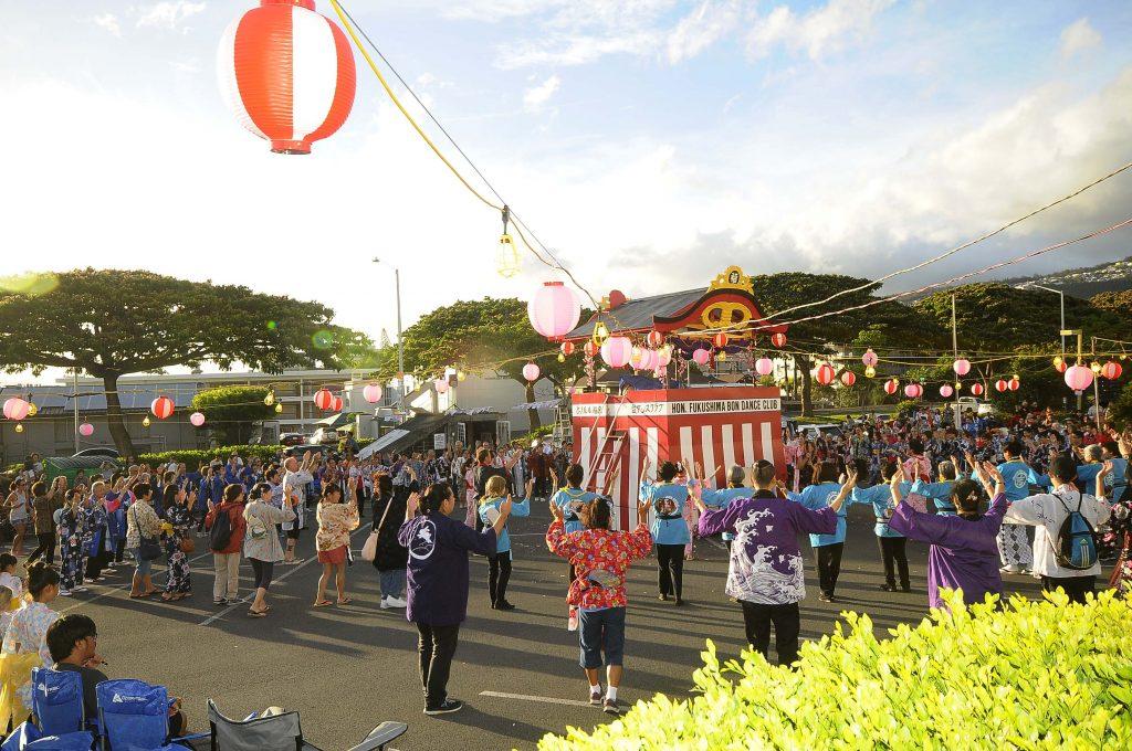 Honpa Hongwanji Mission of Hawaii. (Photos by Wayne Shinbara)