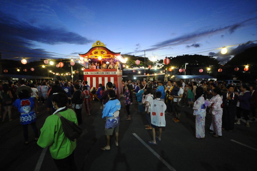 Honpa Hongwanji Mission of Hawaii.