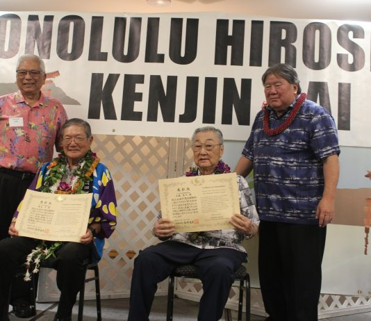 The kenjinkai honored two new octogenarians — immediate past president Robert Nagao (left) and Kenneth Uwaine. Pictured with them (standing) are keiro committee chair Kenneth Saiki and HHKK president Wayne Miyao.
