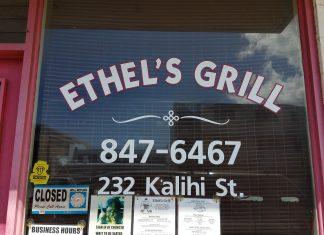 Photo of Ethel's Grill, 808-847-6467, 232 Kalihi St.