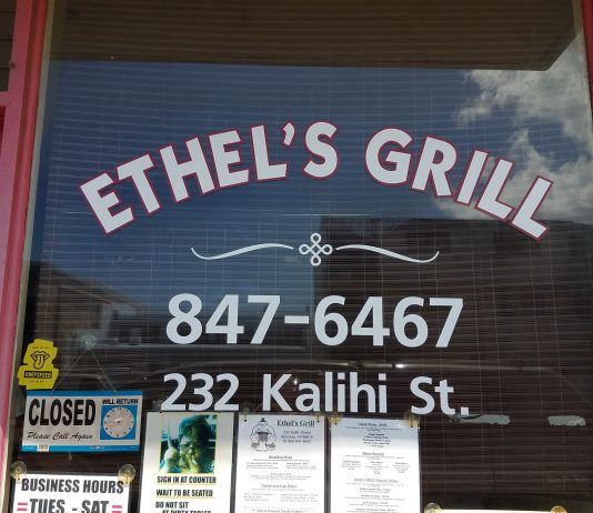 Photo of Ethel's Grill, 808-847-6467, 232 Kalihi St.