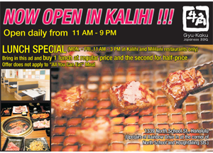 Ad for Gyu Kaku 'Now open in Kalihi!!!'