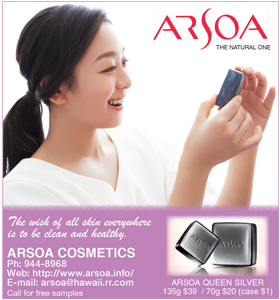 Ad for Arsoa Cosmetics in Hawaii