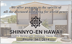 Ad for Shinnyo-En Hawaii 'We offer prayers to the spirits of all deceased and pray for world peace'