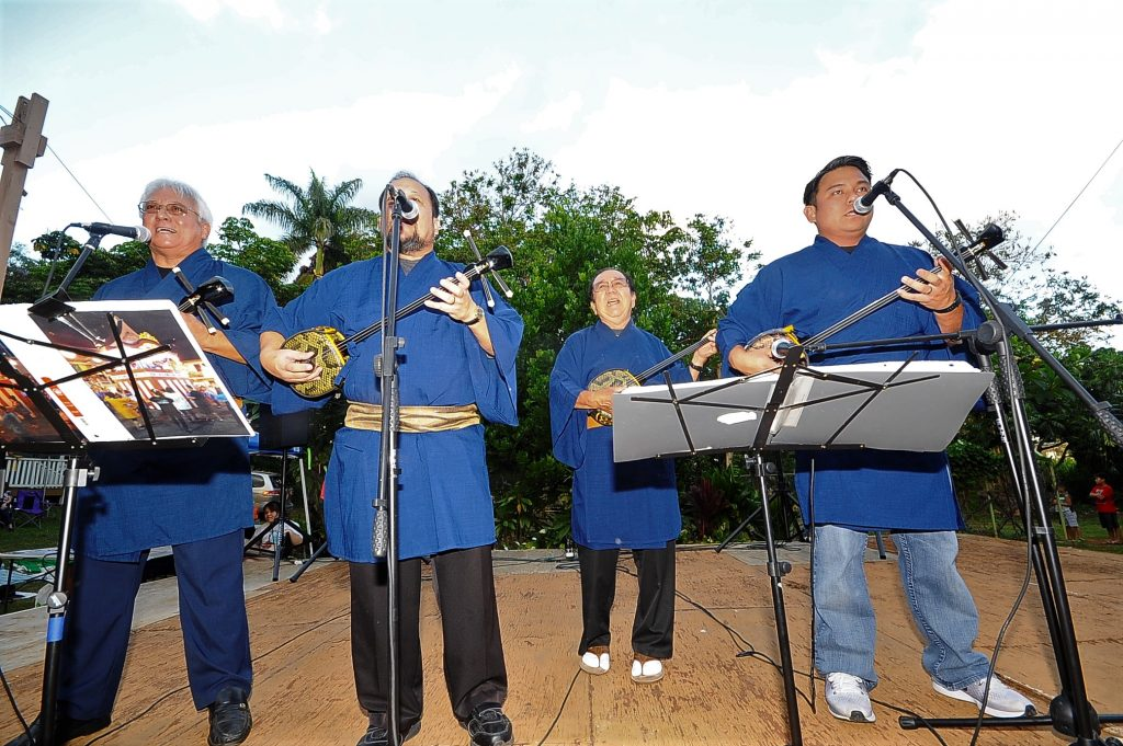 Live Okinawan bon dance music by (from left) John Hewitt, Scot Izuka, Leroy Nagasako and Sean Sadaoka.