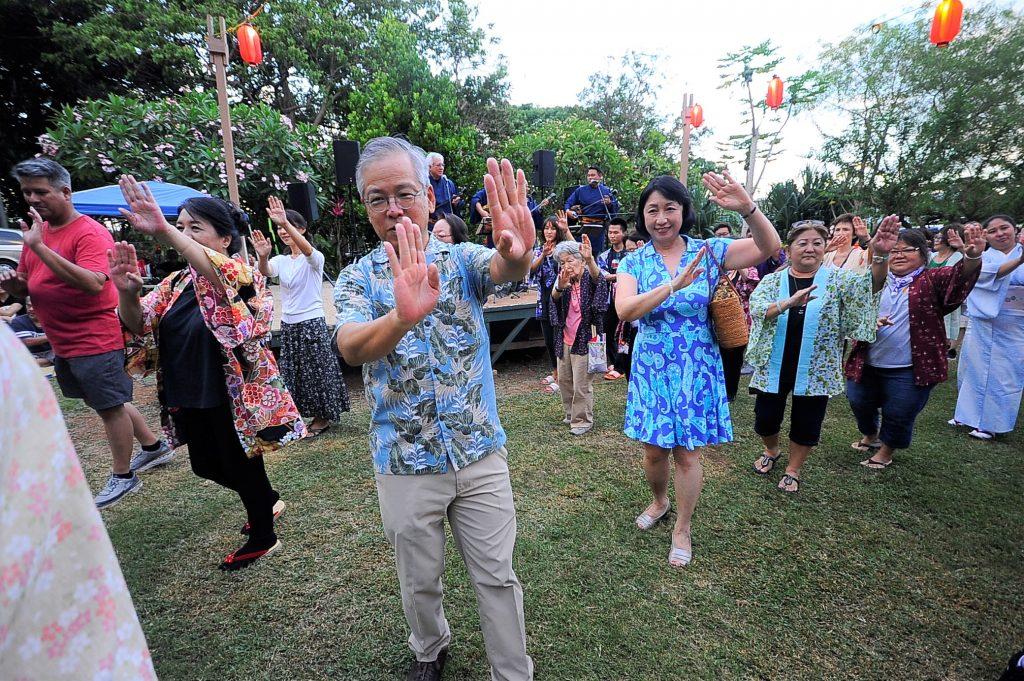 Consul General of Japan Koichi Ito and his wife, Misako, enjoy bon odori.