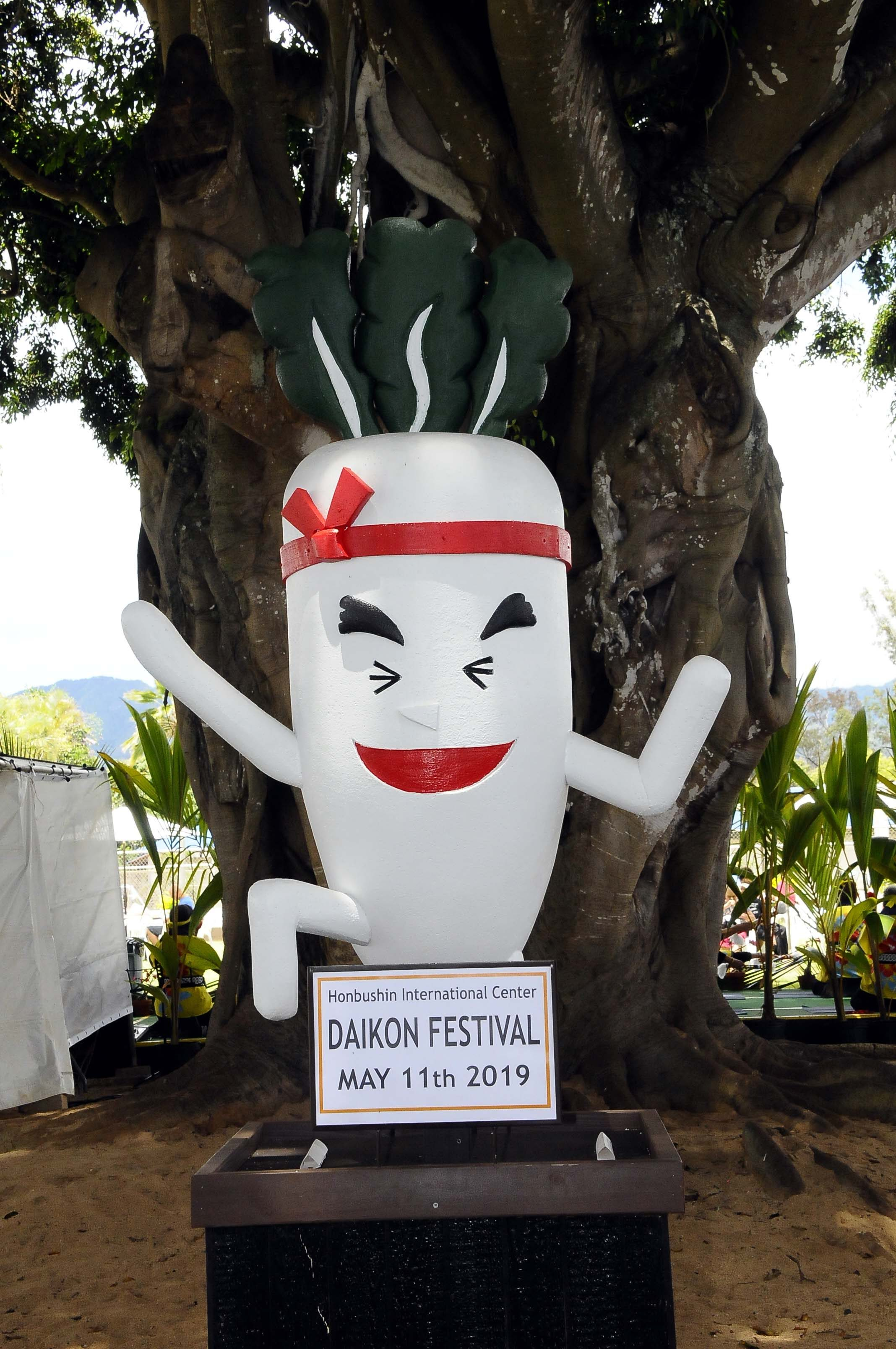 Welcome to the Honbushin International Center Daikon Festival!
