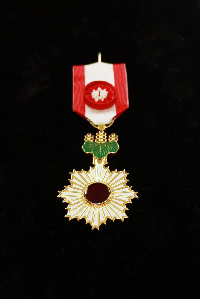 The Order of the Rising Sun, Gold Rays with Rosette. (Photos courtesy Kuakini Health Systems)