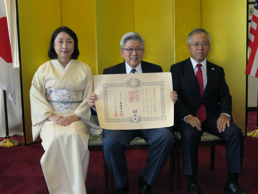 Kuakini president and CEO Gary Kajiwara, seated between Consul General of Japan in Honolulu Koichi Ito and Mrs. Misako Ito, holds his imperial decoration certificate. Kajiwara was presented The Order of the Rising Sun, Gold Rays with Rosette. (Photos courtesy Kuakini Health Systems)