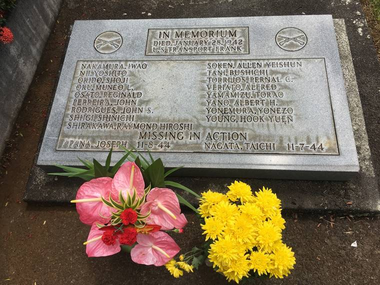 The names of the men who perished in the Jan. 28, 1942, torpedo attack on the Royal T. Frank are listed on a plaque at the foot of the cemetery's flagpole. (Courtesy Hawaii Tribune-Herald)
