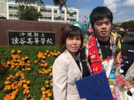 "Yoshiaki ""Aki"" Sewake and his mom, Keiko at the entrance of Yomitan High School. Like in Hawai'i, it is customary for graduates in Okinawa to receive lei and gifts."